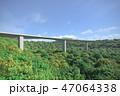 山中の橋梁 47064338