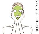 パックする女性 スキンケア フェイスマスク 47064378