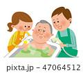 入浴介助 介護 入浴のイラスト 47064512