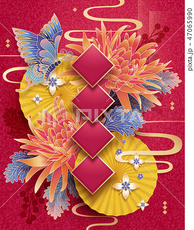 Lunar new year poster 47065990