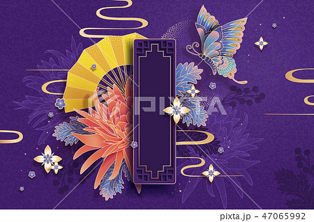 Lunar new year poster in purple 47065992