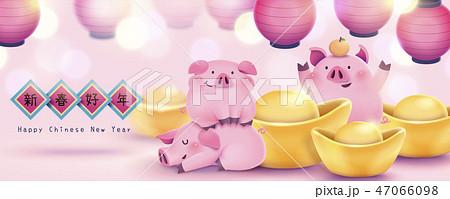 Lovely hand drawn pink piggy banner 47066098