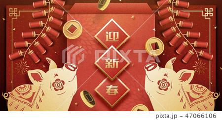 Lunar new year piggy banner 47066106