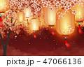 燈篭 ランタン 提燈のイラスト 47066136
