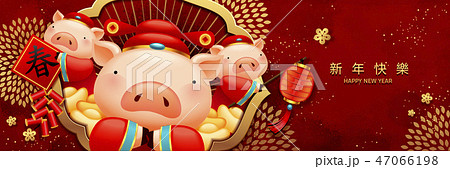 Lunar year piggy banner 47066198