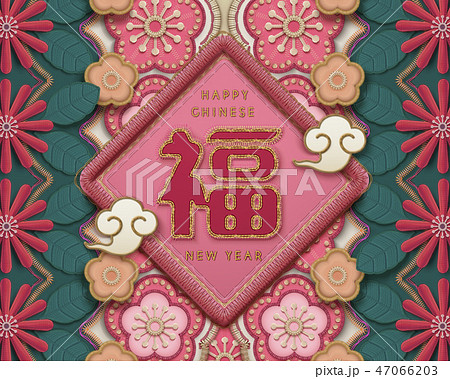 Embroidery style lunar year card 47066203