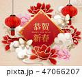 ぼたん 牡丹 中国新年のイラスト 47066207