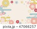 さくら サクラ 桜のイラスト 47066257