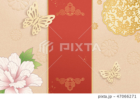Elegant peony flowers background 47066271
