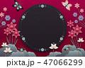 お花 フラワー 花のイラスト 47066299