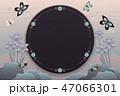 コピースペース フラワー 花のイラスト 47066301