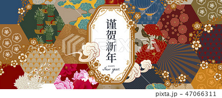 Traditional flower new year banner 47066311