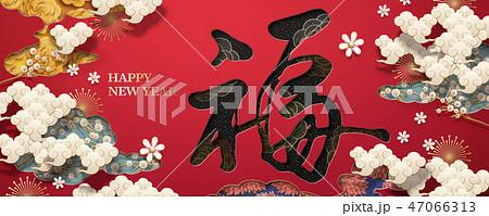 Lunar new year banner 47066313
