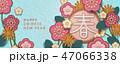 刺しゅう 刺繍 フローラルのイラスト 47066338