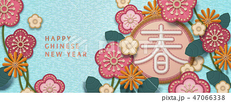Blooming flowers New Year banner 47066338