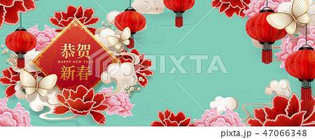 Happy lunar year banner 47066348