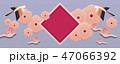 のぼり バナー 広場のイラスト 47066392