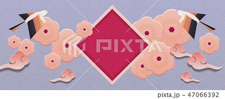 Graceful banner design 47066392