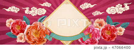 Peony Happy New Year banner 47066400