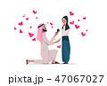 求婚 カップル 二人のイラスト 47067027