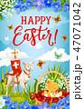 イースター たまご 卵のイラスト 47071042