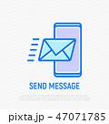 メッセージ アイコン 届けるのイラスト 47071785