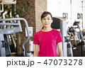スポーツジム 47073278