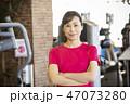 スポーツジム 47073280