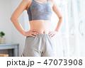 ダイエット お腹 脂肪の写真 47073908