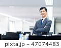 ビジネスマン ビジネス 男性の写真 47074483