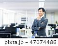 ビジネスマン ビジネス 中高年の写真 47074486