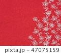 花 植物 赤のイラスト 47075159