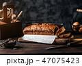 Arrangement of sliced bread loaf 47075423
