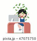 お金 ボーナス 幸せのイラスト 47075750
