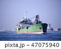 貨物船 47075940