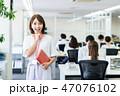 ビジネスウーマン ビジネス 女性の写真 47076102