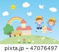 園児 子供 幼稚園のイラスト 47076497