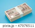お金 紙幣 お札の写真 47076511
