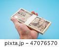 お金 紙幣 一万円札の写真 47076570