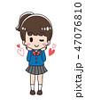 女子高生 ビューティー スキンケアのイラスト 47076810
