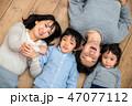 子ども 家族 団らんの写真 47077112