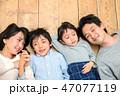 子ども 家族 団らんの写真 47077119