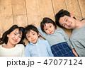 子ども 家族 団らんの写真 47077124