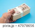 お金 紙幣 お札の写真 47078656