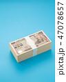 お金 紙幣 一万円札の写真 47078657