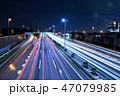 夜 道路 夜景の写真 47079985