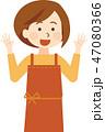 喜ぶ 嬉しい エプロンのイラスト 47080366