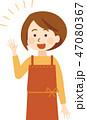 喜ぶ 嬉しい エプロンのイラスト 47080367