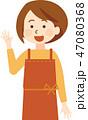 喜ぶ 嬉しい エプロンのイラスト 47080368
