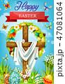 復活祭 交差 渡るのイラスト 47081064